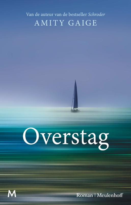 amity gaige overstag